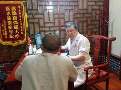 重庆市中医院